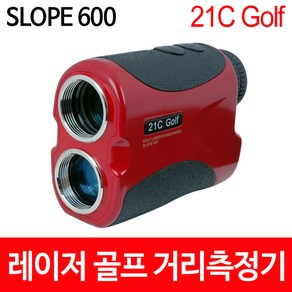 21C 레이저 골프 거리측정기 SLOPE600, 레드