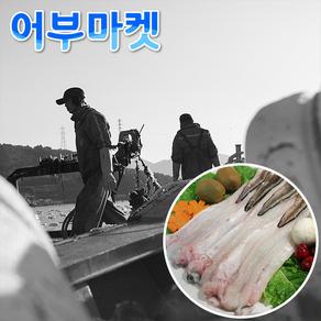 어부마켓 자연산 바다장어 1kg (뼈/머리증정) 장어 유두, 바다장어 유두 1kg, 소