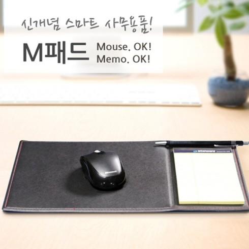 아이디어상품 마우스패드+메모패드 (M패드-절취노트포함)